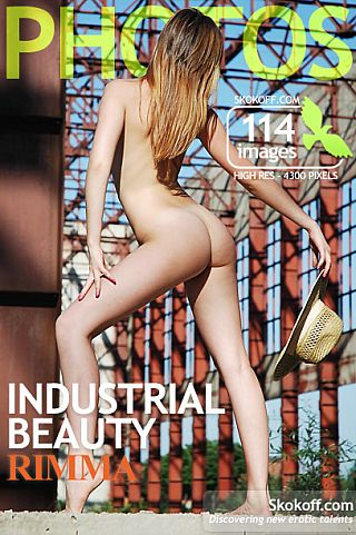 Industrial Beauty